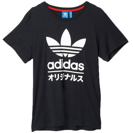 adidas Originals - Japan Solid Typo Tee
