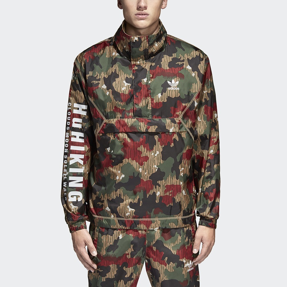 d8fc4951ea105 adidas originals - Pharrell Williams Hu Hiking Camo Windbreaker ...