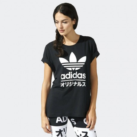 adidas Originals - Japan Solid Typo Tee