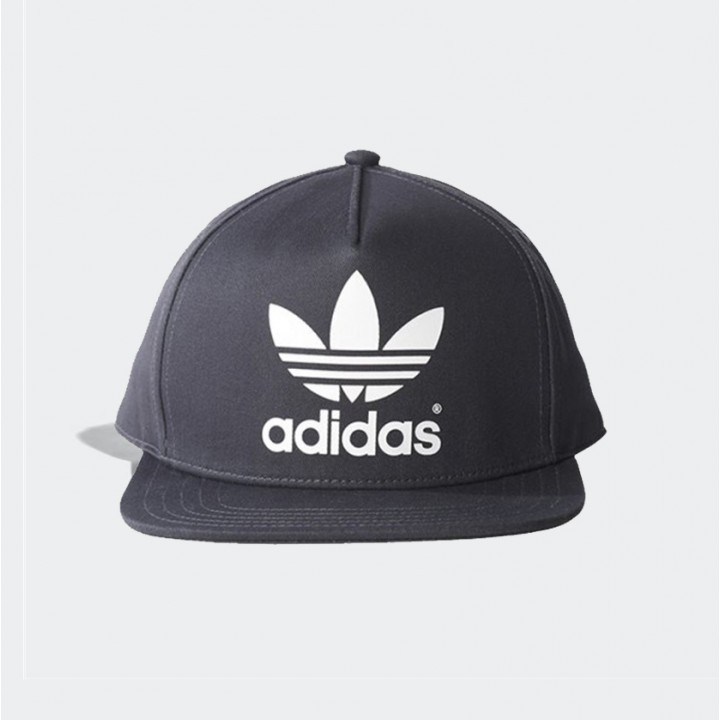 adidas originals - AC SB Cap - Streetwear 0f28ceb4b0