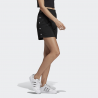 adidas Originals - Styling Complements Skirt