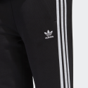 adidas Originals - Cuffed Track Pants