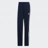 adidas Originals - Firebird Track Pants
