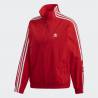 adidas Originals - Track Jacket
