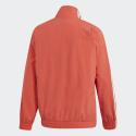 adidas Originals - Track Jacket