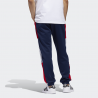 adidas Originals - Classics Track Pants
