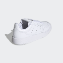 adidas Originals - Supercourt Shoes